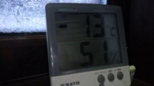RIMG1602
